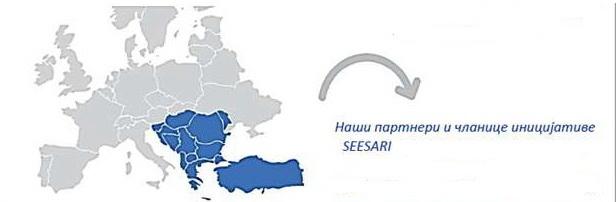 Misija Vizija Ciljevi Seesari Zeleznice Srbije Ad